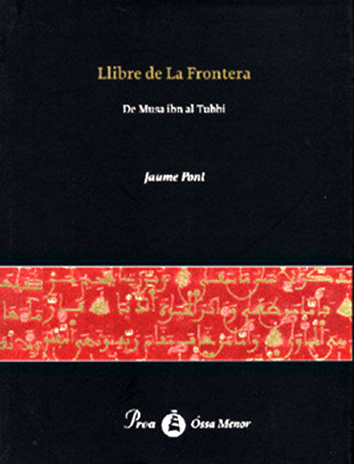 Poetes del nord extrem de l'orient d'Al-Andalus*